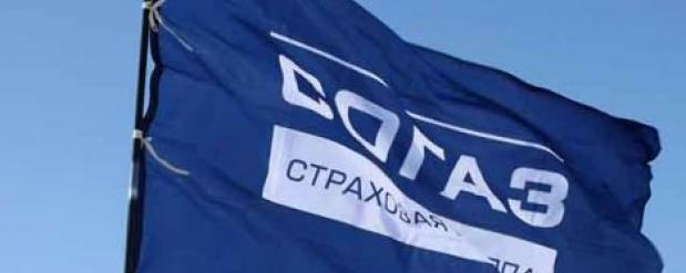 В компании «СОГАЗ» застраховали экспонаты для саратовского музея