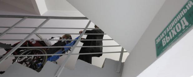 В школах Саратове создадут условия для детей-инвалидов