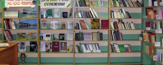 В саратовских школах предложили ввести краеведение обязательным предметом