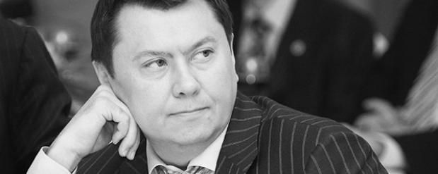 Зять Назарбаева покончил с собой в венской тюрьме