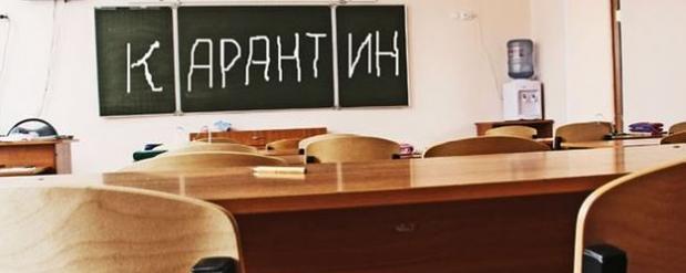 На карантине в Саратовской области сидят 92 школы