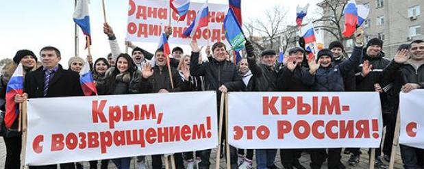 На Театральной площади в Саратове проходит митинг в честь годовщины присоединения Крыма