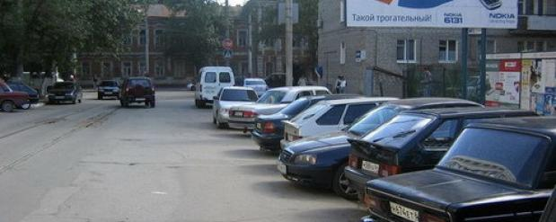 В Мирном переулке Саратова запретили парковку