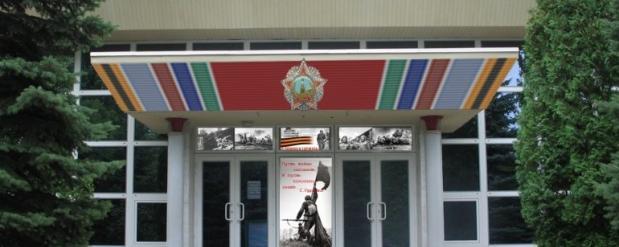 В Музее трудовой славы Саратова появился Интернет