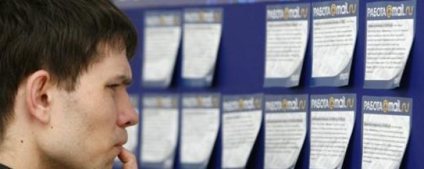 Около 17 тысяч рабочих мест появилось в Саратовской области за прошедший год
