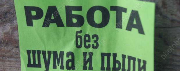 В Саратове осужденные смогут отработать срок в должности начальников