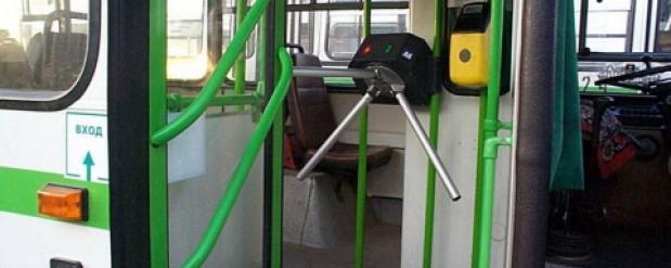 В Саратове отказались повышать тарифы на проезд с 1 мая