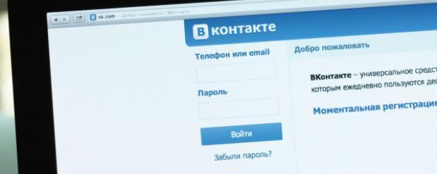 """В социальной сети """"ВКонтакте"""" разрешили сообществам комментировать записи"""