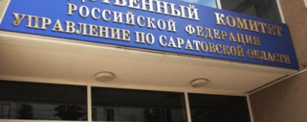 В Саратове полицейские при обыске присвоили 363 тысячи рублей