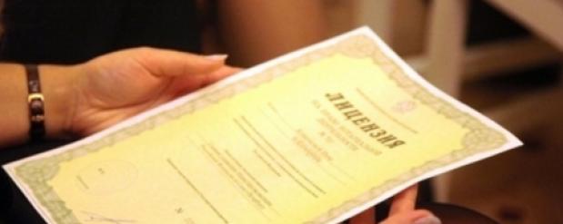 В Саратовской области управляющую компанию впервые лишат лицензии