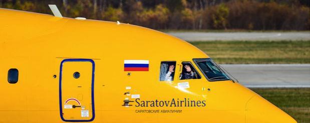 «Саратовских авиалиний» продолжают возвращать пассажирам деньги за билеты