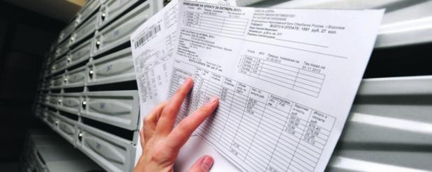 Жителям города Саратов были возмещены 17.6 миллионов рублей, переплаченные за коммунальные услуги