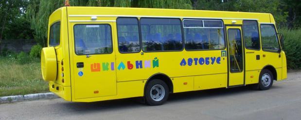 На новый год саратовские школьники получили «подарки»